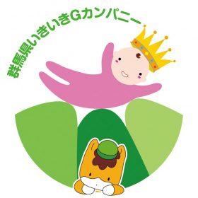 ささえちゃん王冠(決定)