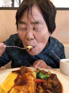 外食会10