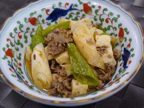 牛肉と豆腐の韓国炒め