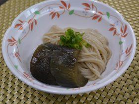茄子とそうめんの煮物・石川県郷土料理